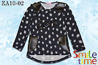 Туника утепленная для девочки р.116,122,128,140,146  SmileTime  Love, снежинка, фото 1