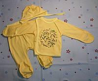 Костюм на новорожденных интерлок 56-62 см