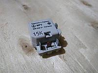 Пусковое реле MPV-15K
