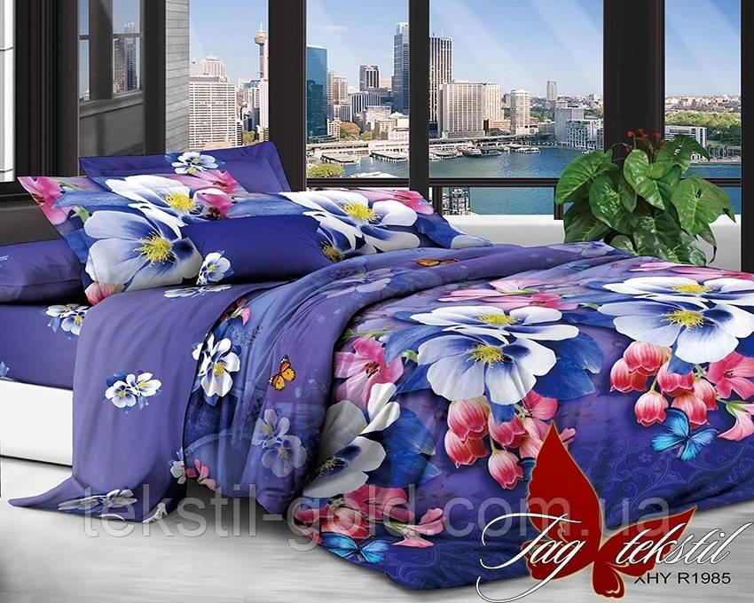Комплект постельного белья XHY1985