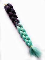 Канекалоновые косы омбре-искусственные волосы из канекалона, боксерские косички, boxer braids- Омбре №8