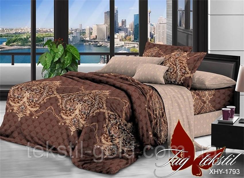 Комплект постельного белья XHY1793