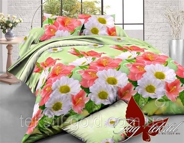 Комплект постельного белья XHY1064