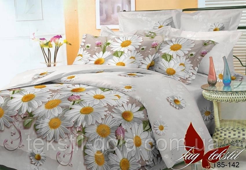 Комплект постельного белья HL142