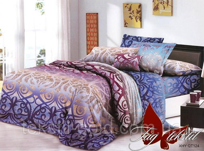 Комплект постельного белья XHY124