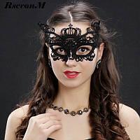 Сексуальная маска корона на глаза кружевная на вечеринку, маскарад, танцы