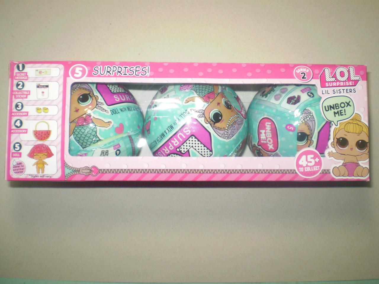 Кукла LOL, набор из 3 шаров (аналог)
