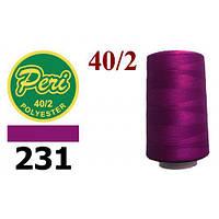Нитки для шиття, довжина 4000 яр.,колір 231, бузковий