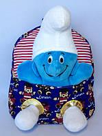 """Рюкзак с игрушкой детский """" Смурфик """"  синего цвета"""