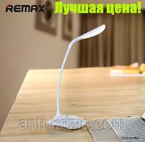 Лампа REMAX Milk LED Eye-protecting Lamp (Table)