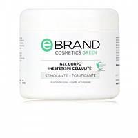 Антицеллюлитный гель для тела с фосфатидилхолином и зеленым кофе, 500мл