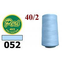 Нитки для шиття, довжина 4000 яр.,колір 052, блакитний