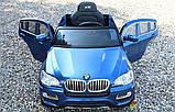 Электромобиль детский BMW X6  3 цвета, фото 5