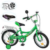 """Детский двухколесный велосипед 16"""" PROFI P 1642A, каретка """"америк."""", улучшеное сидение"""
