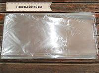 Пакет прозрачный 25 см на 40 см