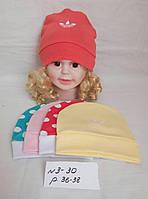 Детская шапка для девочки Радость р.36-38