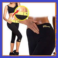 Шорты для похудения HOT SHAPERS Pants , фото 1
