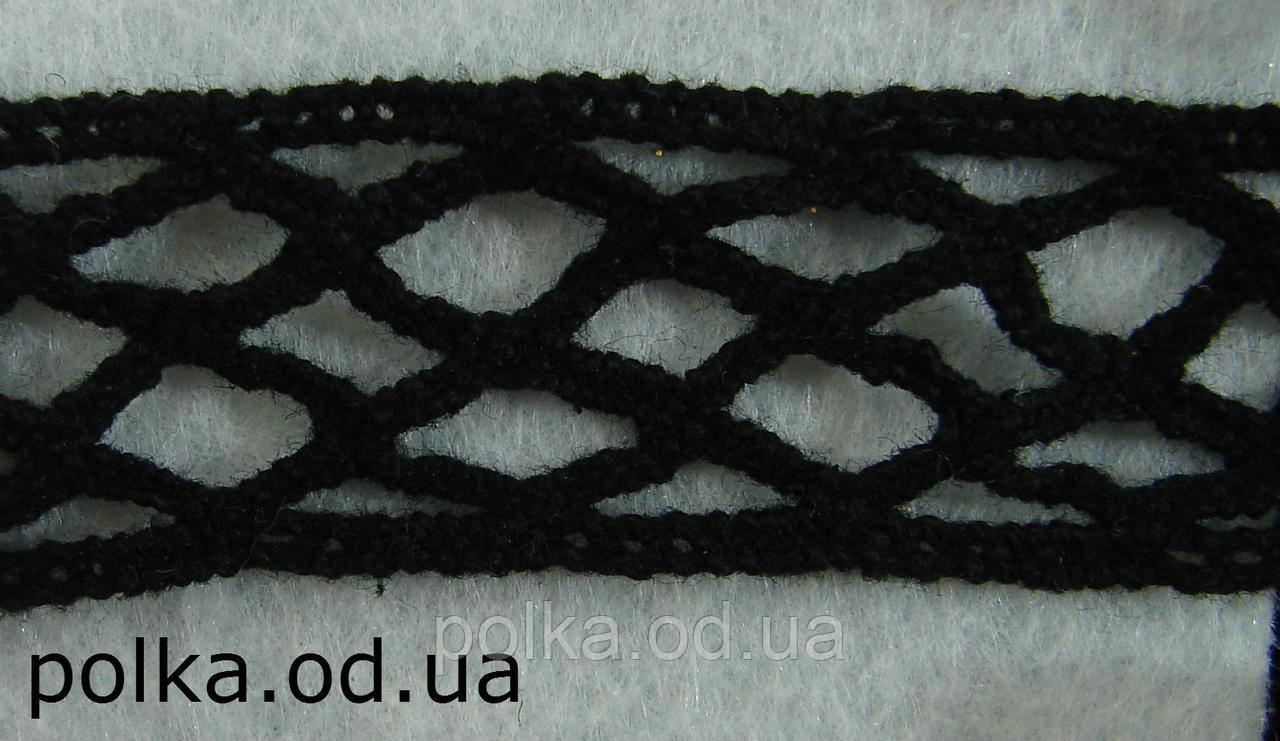 Вязаное кружево -ширина 2см,цвет черный (1уп-45м)