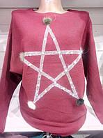Женский свитер полубатал (р.48/52) купить оптом