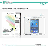 Защитная пленка Nillkin Crystal для Samsung S7390 Trend Lite/S7562 Galaxy S Duos/7582S Duos 2