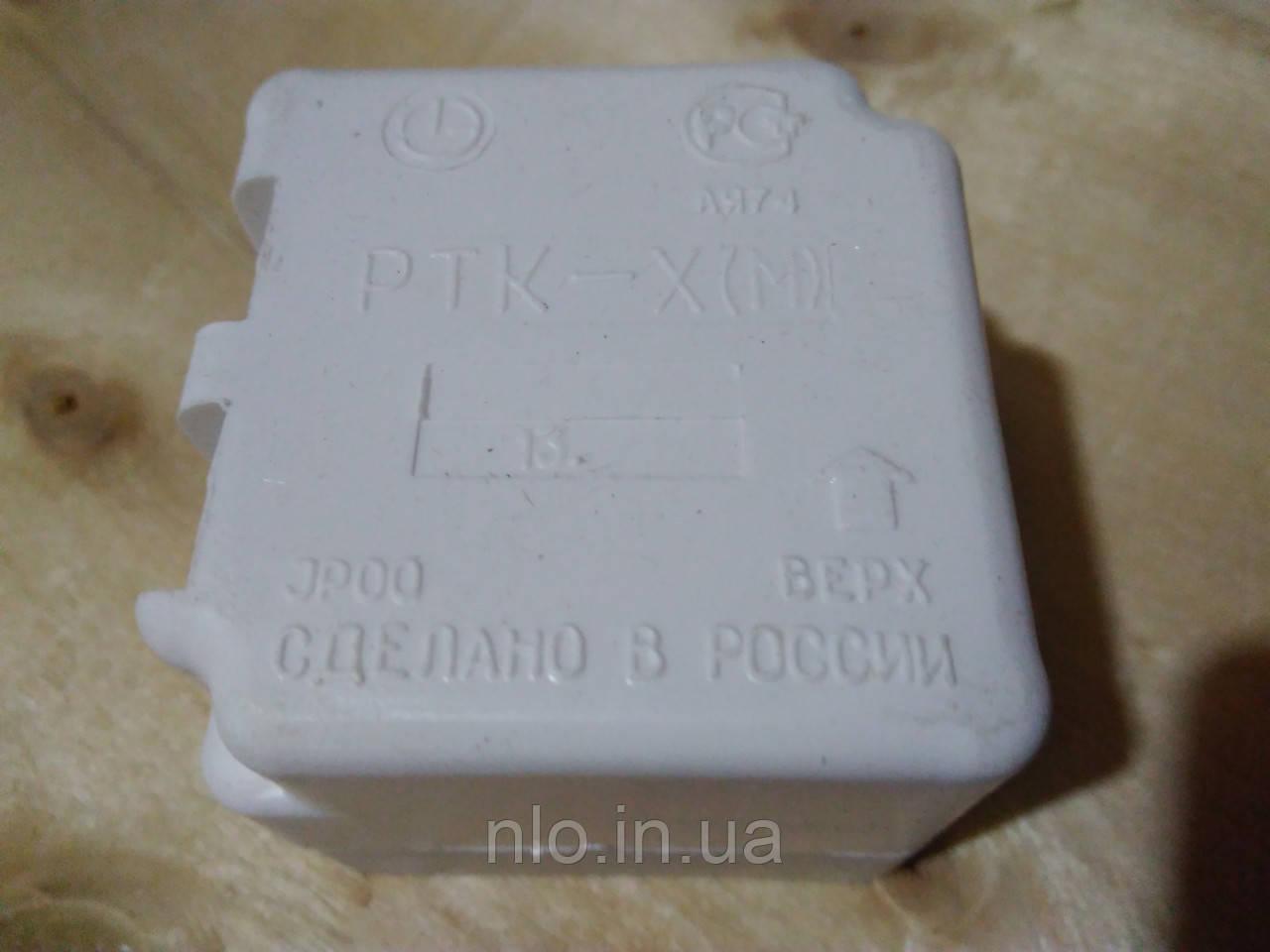 Пуско-захисне реле холодильника РТК-Х Росія