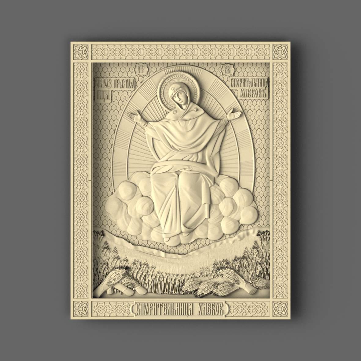 Св. Спорительниця хлібів