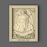 Св. Спорительница хлебов