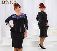 Платье Чёрное Баска Батальное Нарядное Вышивка Синяя платье красивое Турция