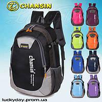 Универсальный рюкзак CHANSIN
