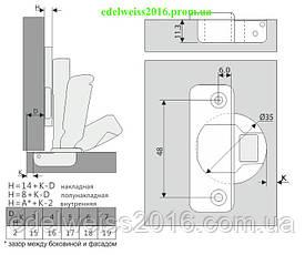 Петля мебельная угловая 175 градусов, фото 3