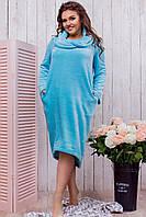 Женская длинная махровая туника для дома домашнее платье с карманами голубая батал большие размеры