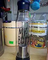 My Bottle с заварником для чая