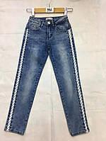 Подростковые джинсы для девочек Lemon Tree