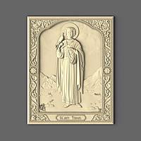 Св.Трифон