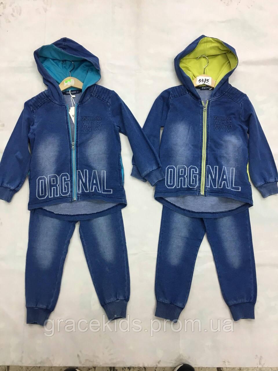 Котоновый детский костюм для мальчиков малюток