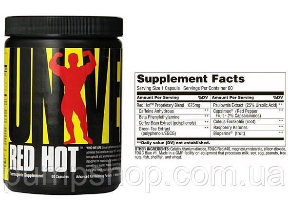 Жиросжигатель Universal Nutrition Red Hot - 60 капс., фото 2