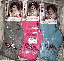 Носки детские для девочек 1-8 лет