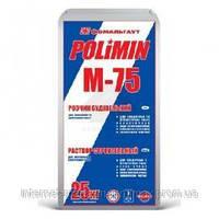 Полимин М-75 кладочный раствор, 25кг