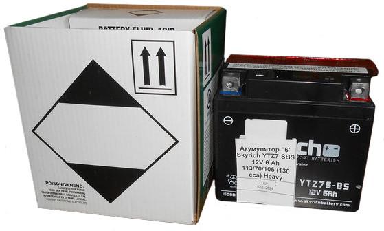 Аккумулятор SKYRICH Powersport YTZ7S-BS 12V 6Ah