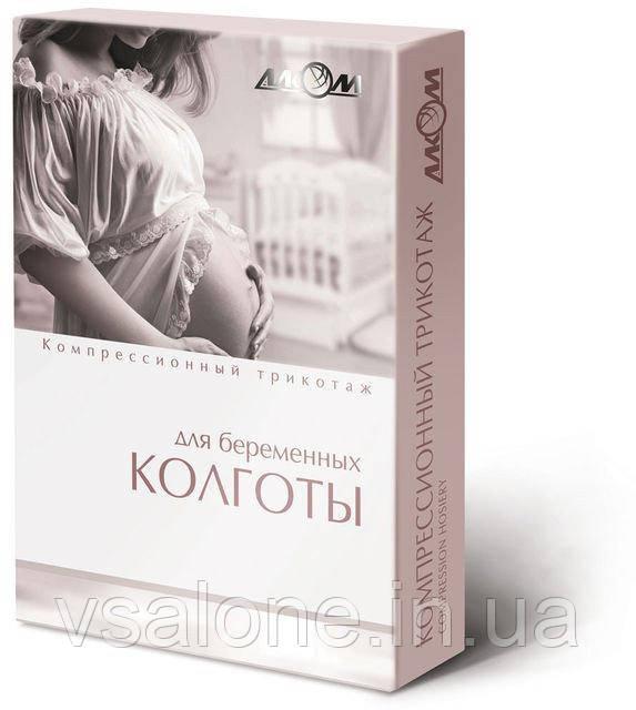 Колготи для вагітних жіночі лікувальні компресійні, I клас компресії