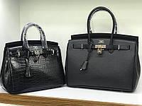 Респектабельная брендовая сумка.