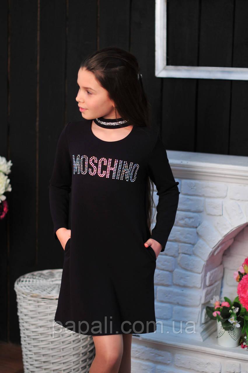 Платье на девушку подростка
