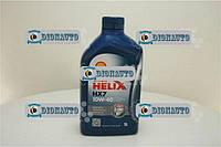 Масло SHELL Helix HX7 10W40 1л (полусинтетика)  (10W40)