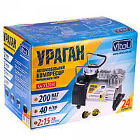 Автомобильный Компрессор Vitol Ураган КА-У12050, 150psi, 14A, 40л, прикуриватель+переходник (КА-У12050)