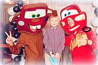 Аниматоры ТАЧКИ на детский праздник. Молния Макквин и Мэтр, г.Киев., фото 1