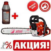 Бензопила EFCO 149 Professional ITALY (2 шины, 2 цепи) + масло