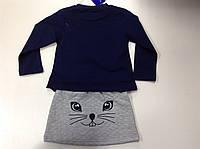 Детское платье для модниц, фото 1