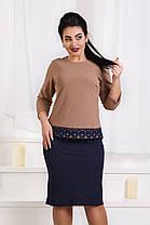 ДР1560 Костюм элегантный кофта+юбка размеры 48-56, фото 3