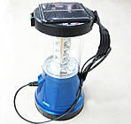 Фонарь с аккумулятором  на солнечной Батарее JR-799