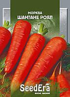Морковь Шантанэ Роял 2,0 г ТМ Семейный Сад